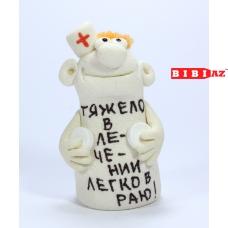 Сувенир 0537