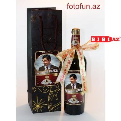Бутылки с фото